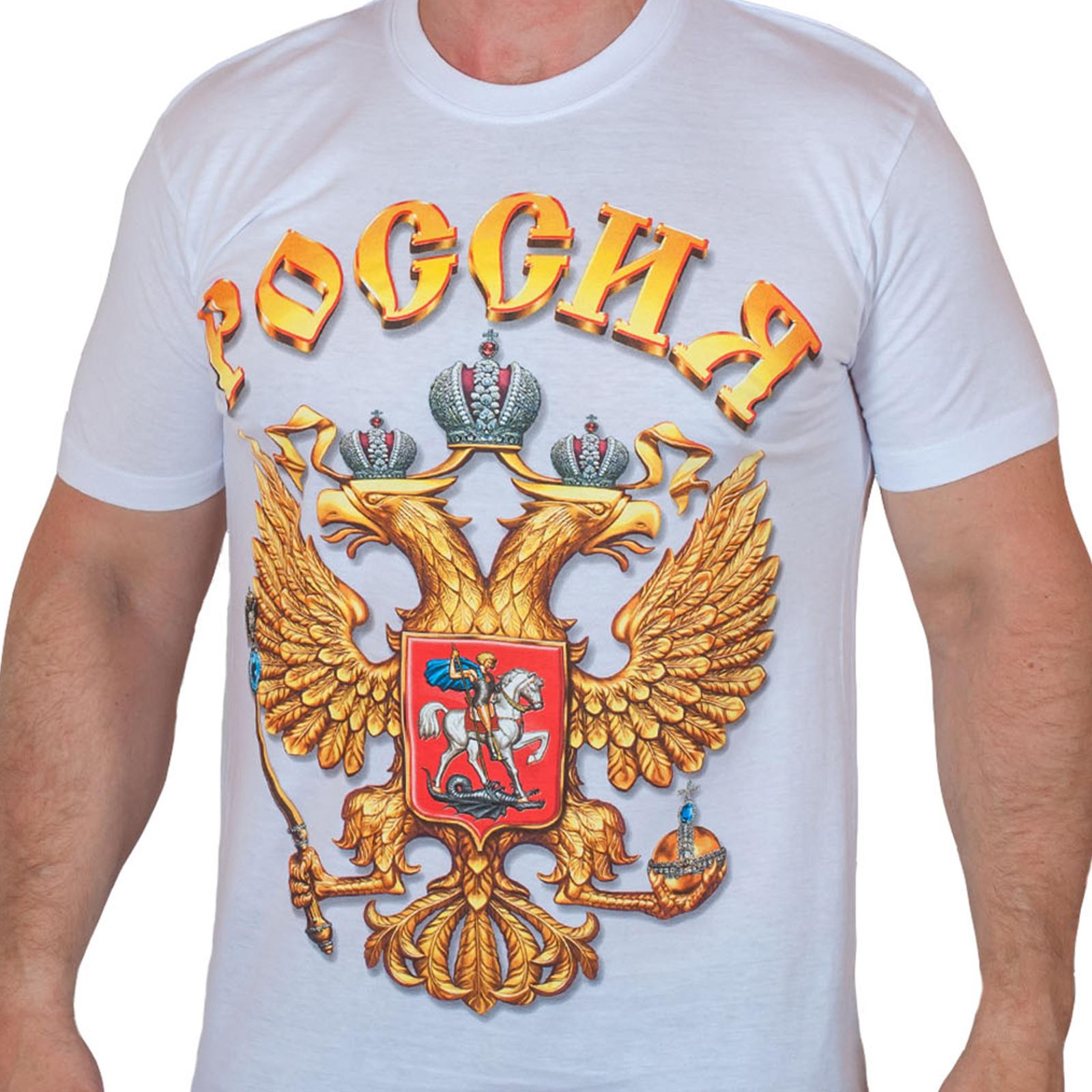 Днем рождения, картинки футболки с надписью русский